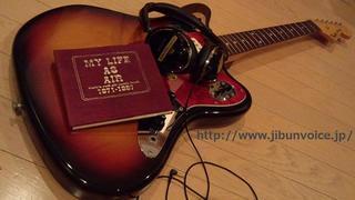 Fender JAGUAR&AIR